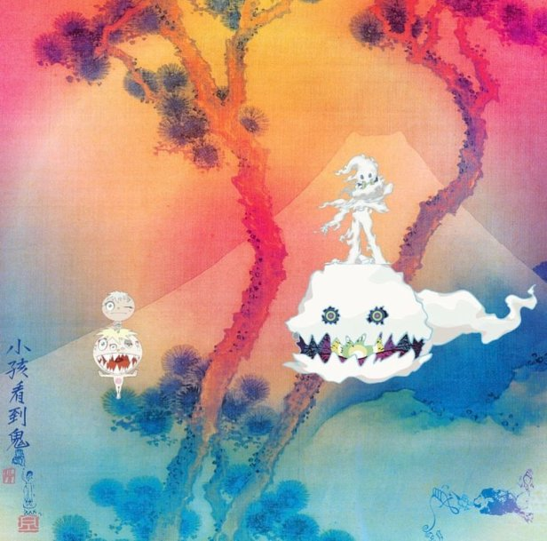 """Notable Tracks: """"Kids See Ghost"""", """"4th Dimension"""", """"Fire"""""""
